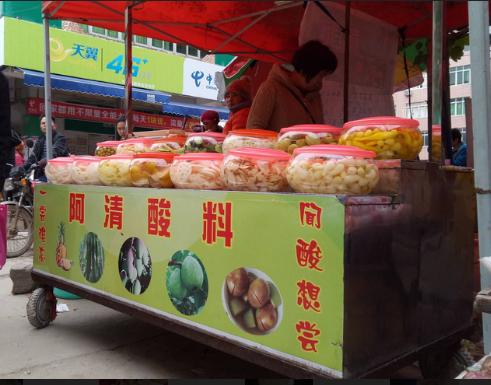 酸野培训_荔湾想学做小吃然后摆摊卖怎么样?