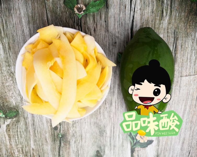 木瓜酸怎么做?广东木瓜酸的做法