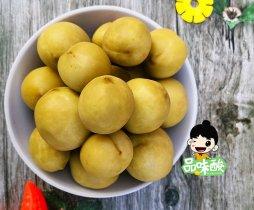 腌制小脆桃-青桃子腌制方法大全
