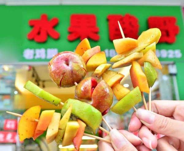 玉林开水果酸料小吃店创业赚钱项目怎么样?