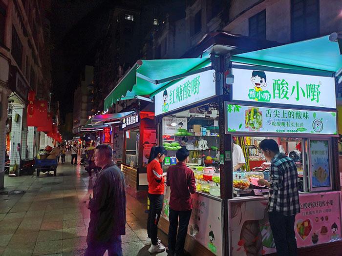 怎么卖酸料?广西酸料一般是卖多少钱一斤?